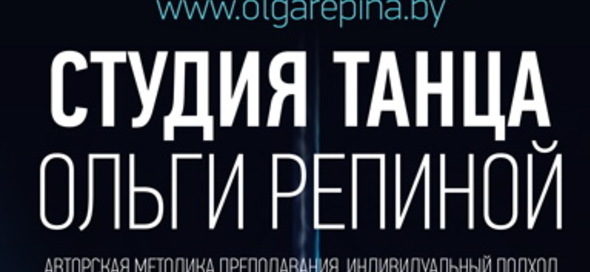 Article_cover_repina-tumba-vk-new