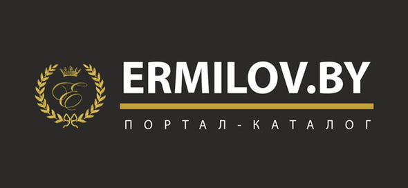Article_cover_ermilov-promo