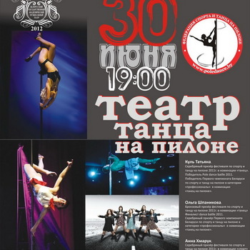 Gallery_cover_theatre_nazast